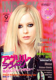 Аврил Лавин, фото 2247. Avril Lavigne - INROCK magazine (Japan) - Sep 07, foto 2247